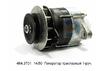 Г464.3701 (Радиоволна) Генератор двигателя трактора