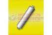 Глушитель АК 4301-1201010