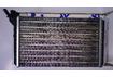 ЛР2110.8101060 (ПРАМО) Радиатор отопителя