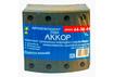 Ремкомплект (Накладки тормозные с заклепками) (12 отверстий) 6520-3501105 (АККОР)