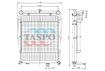Блок радиторов БР240-1000 (ТАСПО)