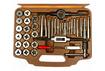 OMT40S Набор метчиков и плашек, 40 предметов (OMBRA) (ан. 239370)