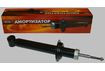 Амортизатор газомасляный задний (с установочным комплектом; ВАЗ 2108-2115) KNV-2915004-21