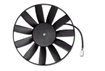 38.3780 (ПРАМО) Электровентилятор радиатора охлаждения