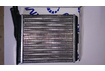 ЛР2141.8101060 (ПРАМО) Радиатор отопителя