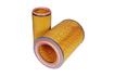 Элемент фильтрующий очистки воздуха ЭФВ-305.51