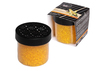 Ароматизатор «Банка с гранулами» французская ваниль (AFBA102)
