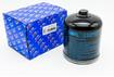 Картридж-фильтр Осушителя SCANIA G1-1/4 (13 bar) (3513 001 034 0) (SORL)