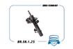 Амортизатор передний правый 1234201 BR.SA.1.25 Ford Focus II, C-MAX 1,4-1,6