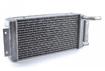 ЛР5320-8101060 (ПРАМО) Радиатор отопителя