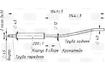 Глушитель дополнительный алюминизированный (резонатор) для а/м Renault Logan (04-) 16V (EAM 0902)